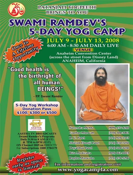 Special Seminar : Kar Yoga - Dr Sunit K  Gupta offers Yoga